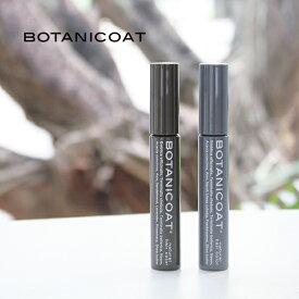 ボタニコート BOTANICOAT 自然派リタッチカラー 11g (チャコールグレー・ディープブラウン) | 白髪 白髪かくし 生え際用・ポイント用 白髪カバー カラーリング ナチュラル