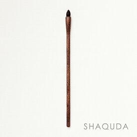 シャクダ (SHAQUDA) UBU ウヴ スモーキーアイブラッシュ(824) Smoky eye Brush / メイクブラシ 化粧ブラシ 化粧筆 アイシャドウ アイブロウ パウダー 熊野筆