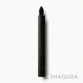 シャクダ (SHAQUDA) MISUMI ミスミ 3Dスモーキーアイブラッシュ 3D Smoky eye Brush / メイクブラシ 化粧ブラシ 化粧筆 アイシャドウ アイブロウ アイメイク 熊野筆