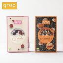 クロップ(qrop) グラノラ 400g | ホワイトチョコレート&チェリー コーヒー&ヘーゼルナッツ | グラノーラ オーガニッ…