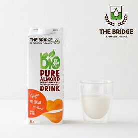 ブリッジ(THE BRIDGE) アーモンドドリンク 1L | 植物性ミルク アーモンドミルク アーモンド 低カロリー 低脂肪 乳製品不使用 砂糖不使用 無添加 グルテンフリー 有機JAS オーガニック ヘルシー 1000ml