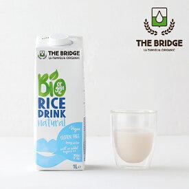 ブリッジ(THE BRIDGE) ライスドリンク オリジナル 1L | 植物性ミルク ライスミルク 低カロリー 低脂肪 お米 砂糖不使用 乳製品不使用 有機JAS グルテンフリー オーガニック ヘルシー 1000ml