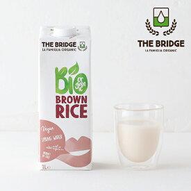 ブリッジ(THE BRIDGE) ブラウンライスドリンク 1L | 植物性ミルク 玄米 ブラウンライスミルク 低カロリー 低脂肪 有機玄米 砂糖不使用 乳製品不使用 有機JAS グルテンフリー オーガニック ヘルシー 1000ml
