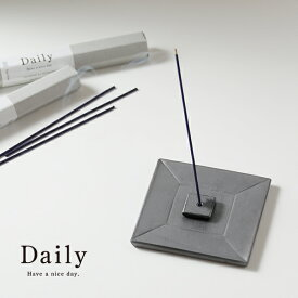 Daily デイリー 香台 (香皿、香立てセット) お香立て 台 淡路瓦 アロマ 香り プレゼント ギフト 誕生日