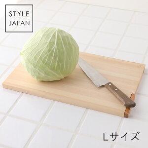 STYLE JAPAN 四万十の森に育まれたひのきのまな板 スタンド式 Lサイズ | スタイルジャパン まな板 ひのき ヒノキ 檜 キッチン 調理 スタンド おしゃれ 木製 シンプル 抗菌 薄型 軽量 収納 フック