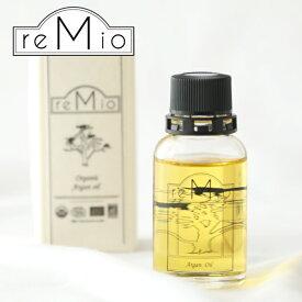 reMio(レミオ) オーガニック アルガンオイル 30ml | 植物オイル 保湿 有機 モロッコ フェイスケア ボディケア 導入液 美容液 ブースター 美容オイル マッサージ 乾燥肌 敏感肌 年齢肌 子供 無添加 ビタミンE