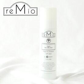 reMio(レミオ) オーガニック アルバローズウォーター 150ml | 化粧水 フローラルウォーター 保湿 有機 ブルガリア 乾燥肌 敏感肌 年齢肌 エイジングケア アルバローズ バラ さっぱり スプレー 潤い ハリ 無添加