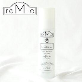 reMio(レミオ) オーガニック ダマスクローズウォーター 150ml | 化粧水 フローラルウォーター 保湿 有機 ブルガリア 乾燥肌 敏感肌 年齢肌 エイジングケア ダマスクローズ バラ さっぱり 潤い ハリ 無添加 低刺激