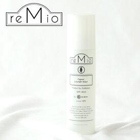 reMio(レミオ) オーガニック ラベンダーウォーター 150ml | 化粧水 フローラルウォーター 保湿 有機 ブルガリア 乾燥肌 敏感肌 ゆらぎ肌 肌荒れ ラベンダー 真正ラベンダー スプレー 潤い ハリ 無添加 低刺激