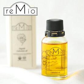 reMio(レミオ) オーガニック カレンデュラオイル 30ml | 植物オイル 保湿 有機 インド フェイスケア ボディケア 美容液 美容オイル マッサージ エイジングケア 乾燥肌 敏感肌 年齢肌 子供 無添加 低刺激 肌荒れ