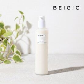 BEIGIC (ベージック) ソフトニングボディローション 200ml | ボディクリーム ボディローション 保湿 うるおい 潤い 乾燥 グリーンコーヒービーンオイル ヴィーガン ビーガン 韓国コスメ ノンシリコン シリコンフリー マッサージ