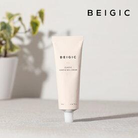 BEIGIC (ベージック) クラシックハンド&ネイルクリーム 42ml | ハンドクリーム ネイルクリーム クリーム 乾燥 しっとり ハリ うるおい 潤い べたつかない グリーンコーヒービーンオイル ヴィーガン ビーガン シリコンフリー ノンシリコン 韓国コスメ