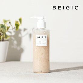 BEIGIC (ベージック) リファイニングハンドウォッシュ 200g   ハンドウォッシュ ハンドソープ 手洗い 石鹸 せっけん 手洗い石鹸 さっぱり すっきり 保湿 スクラブ うるおい 潤い グリーンコーヒービーンオイル ヴィーガン ビーガン 韓国コスメ