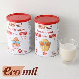 エコミル (ecomil) ミルク パウダータイプ 選べる2種類 400g | 有機 有機アーモンド ヘルシー ナチュラル オーガニック アーモンドミルク アーモンド プラント プラントベースミルク ミルク ヴィーガン ビーガン 有機 オーツ麦