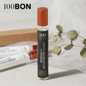 100BON(ソンボン) コンソントレ 15ml / ミモザ&ヘリオトロープ | スプレー 香水 天然香料 ナチュラル アロマ フレグランス ギフト 植物性 フローラル サンダルウッド ローズ ジャスミン バニラ パヒューム