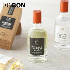 100BON(ソンボン) コンソントレ 50ml / ミモザ&ヘリオトロープ   スプレー 香水 天然香料 ナチュラル アロマ フレグランス ギフト 植物性 フローラル サンダルウッド ローズ ジャスミン バニラ パヒューム