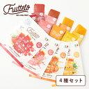 【4種セット】フルッテート アイスキャンディ / Frutteto アップル&ラスベリー グァバ&ストロベリー ピーチ&マンゴー …