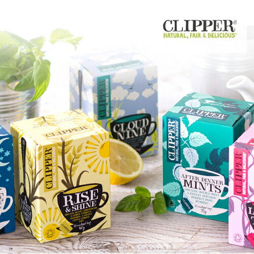 clipper(クリッパー) オーガニック ハイエンドハーブティー(糸タグ付個包装ティーバッグ) [ハーブティ 紅茶 オーガニック認証 お茶 有機JAS]