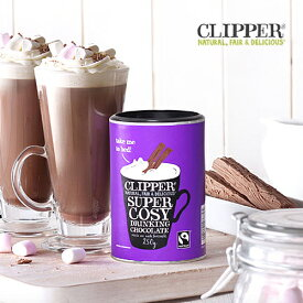 clipper(クリッパー) フェアトレード ドリンキング チョコレート [clipper ホットチョコレート チョコレートドリンク ココア スイーツ フェアトレード チョコ ギフト おしゃれ]