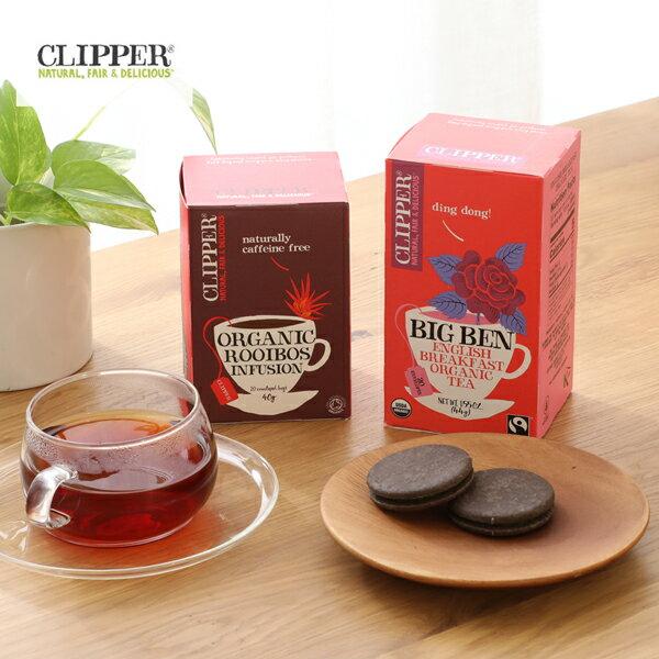 clipper(クリッパー) オーガニックティー(糸タグ付個包装ティーバッグ) [ハーブティ 紅茶 オーガニック認証 お茶 フェアトレード イングリッシュ カモミール]