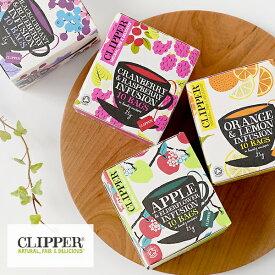 clipper(クリッパー) オーガニック 10ティーバッグ[有機栽培 オーガニック ハーブティ 紅茶 オーガニック認証 お茶 EU有機認証 有機JAS]|ハーブティー ハーブ ティー ティーバック オーガニックハーブ 有機jas