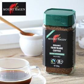 マウントハーゲン オーガニック フェアトレード カフェインレス インスタントコーヒー [MOUNT HAGEN 有機栽培 オーガニック コーヒー デカフェ(カフェインレスコーヒー) ディカフェ 珈琲 coffee 妊婦 授乳]