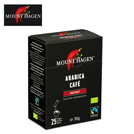 【24時間限定!最大10%OFFクーポン配布中!】マウントハーゲン(MOUNT HAGEN) オーガニック フェアトレード インスタントコーヒー 50g(2g×25本) 有機JAS スティック