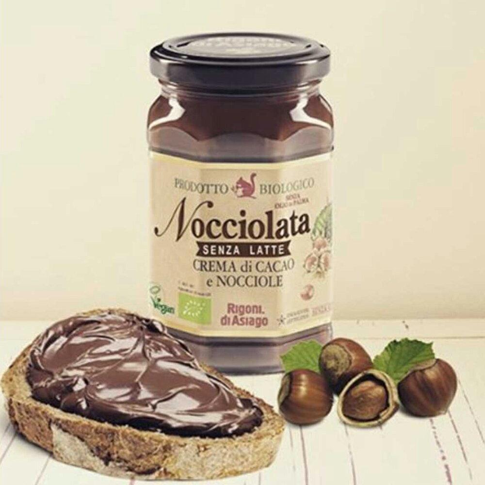 ノチオラタ ヘーゼルナッツ チョコレートスプレッド ビーガン270g[Nocciolata チョコレート チョコ ヘーゼルナッツ スプレッド スイーツ Vegan ギフト]