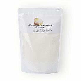 ナチュラルキッチン オーガニック・強力粉 500g[小麦粉 強力粉 パン 有機JAS オーガニック]