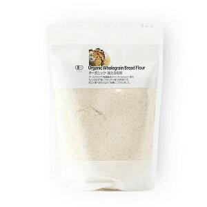 ナチュラルキッチン オーガニック・強力全粒粉 500g 小麦粉 強力粉 パン 有機JAS オーガニック
