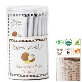 ブラウンシュガーファースト 有機エキストラバージンココナッツオイル (ポーションタイプ)5g×16袋 [Brown Sugar 1st BS1ST 有機JAS オーガニック ケトジェニックダイエット]