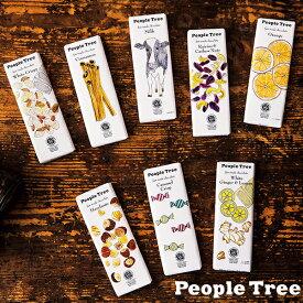 【24時間限定!最大10%OFFクーポン配布中!】ピープルツリー フェアトレード チョコレート 板チョコ 50g 【People Tree】