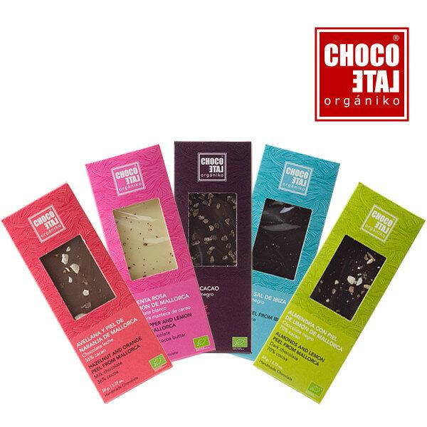 チョコレート・オルガニコ 50g [chocolate organiko]【板チョコ】