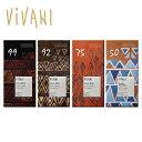 VIVANI(ヴィヴァーニ/ヴィバーニ/ビヴァーニ) オーガニック チョコレート パナマシリーズ ダークチョコレート ミ…