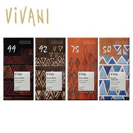 VIVANI(ヴィヴァーニ/ヴィバーニ/ビヴァーニ) オーガニック チョコレート パナマシリーズ ダークチョコレート ミルクチョコレート 80g 有機JAS 99% 92% 75% 50% チョコ おしゃれ