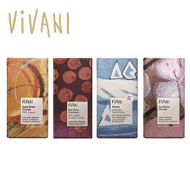 VIVANI(ヴィヴァーニ/ヴィバーニ/ビヴァーニ) オーガニック チョコレート ダークチョコ・オレンジ ダークチョコ・クランベリー ウィンター ダークチョコ・アーモンド ギフト