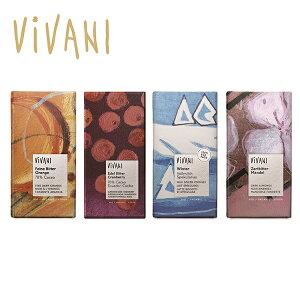 VIVANI(ヴィヴァーニ/ヴィバーニ/ビヴァーニ) オーガニック チョコレート ダークチョコ・オレンジ ダークチョコ・クランベリー ウィンター バレンタイン チョコ バレンタインチョ