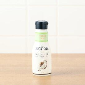 Coco ココ MCTオイル ハクリボトル 175g 中鎖脂肪酸油 ココナッツMCTオイル 無添加 ギルトフリー | ココナツ ココナッツ ココナツオイル ココナッツオイル オイル 食用油 mctオイル 無添加食品 mct 中鎖脂肪酸