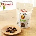 ビオカシ(Biokashi) オーガニック 5種のレーズンミックス 180g / 有機JAS 有機栽培 植物油不使用 有機レーズン カリフォルニアレーズン ミッドナイトビューティレーズン サルタナレー