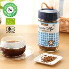 24 Organic Days(24オーガニックデイズ) オーガニック インスタントコーヒー カフェインレス / デカフェ ディカフェ カフェインフリー 有機 有機JAS EU認証 フェアトレード 手摘み 珈琲