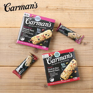 Carman's(カーマンズ) クラシックフルーツミューズリーバー/スーパーベリーミューズリーバー 270g(45g×6本入り) | ミューズリー シリアル シリアルバー 朝食 おやつ 個包装 低GI レーズン ハ