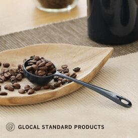 グローカルスタンダードプロダクツ ツバメ コーヒーメジャースプーン GLOCAL STANDARD PRODUCTS