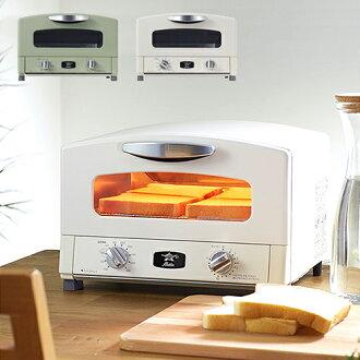 试阿拉廷石墨烤炉&烤面包机AET-G13N/W CAT-G13A/G[电烤箱石墨烤炉厨房4张烤早餐],gatten家电