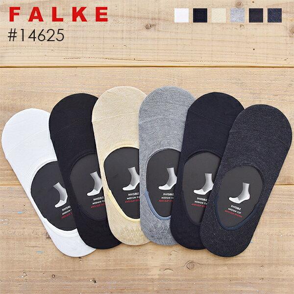 【24時間限定!最大10%OFFクーポン配布中!】【SALE 30%OFF】FALKE (ファルケ) ステップ インビジブル #14625 invisible 2018SS 靴下 ソックス メンズ スポーツ