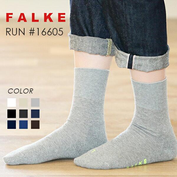 FALKE (ファルケ) ラン #16605 run 2018SS 靴下 ソックス ユニセックス スポーツ ファッション