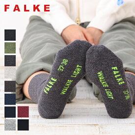 【SALE 20%OFF】ファルケ falke ウォーキー ライト #16486 ソックス 無地 レディース 2019AW | あったか 靴下 婦人
