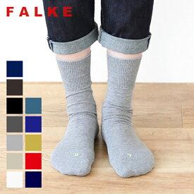 【2020春夏】FALKE(ファルケ) / ラン (ユニセックス) #16605 run 靴下 レディース メンズ ソックス 2020SS | くつ下 くつした レディースソックス 婦人靴下 おしゃれ クルーソックス グレー 黒【ネコポス送料無料】
