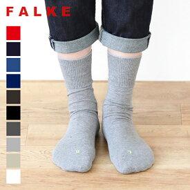 【2020秋冬】FALKE(ファルケ) / ラン #16605 run 靴下 レディース メンズ ソックス くつ下 くつした レディースソックス 婦人靴下 おしゃれ クルーソックス グレー 黒 2020AW