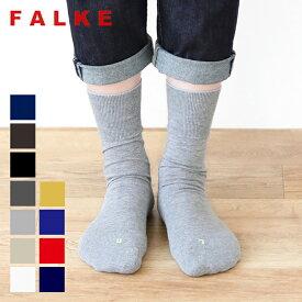【24時間限定!最大10%OFFクーポン配布中!】【2021秋冬】FALKE(ファルケ) ラン #16605 run 靴下 レディース メンズ ソックス くつ下 くつした レディースソックス 婦人靴下 おしゃれ クルーソックス グレー 黒 2021AW