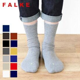 【2021秋冬】FALKE(ファルケ) ラン #16605 run 靴下 レディース メンズ ソックス くつ下 くつした レディースソックス 婦人靴下 おしゃれ クルーソックス グレー 黒 2021AW【一部予約販売:10月下旬発送】